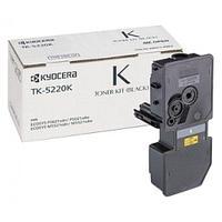 Картридж Kyocera 1T02R90NL0