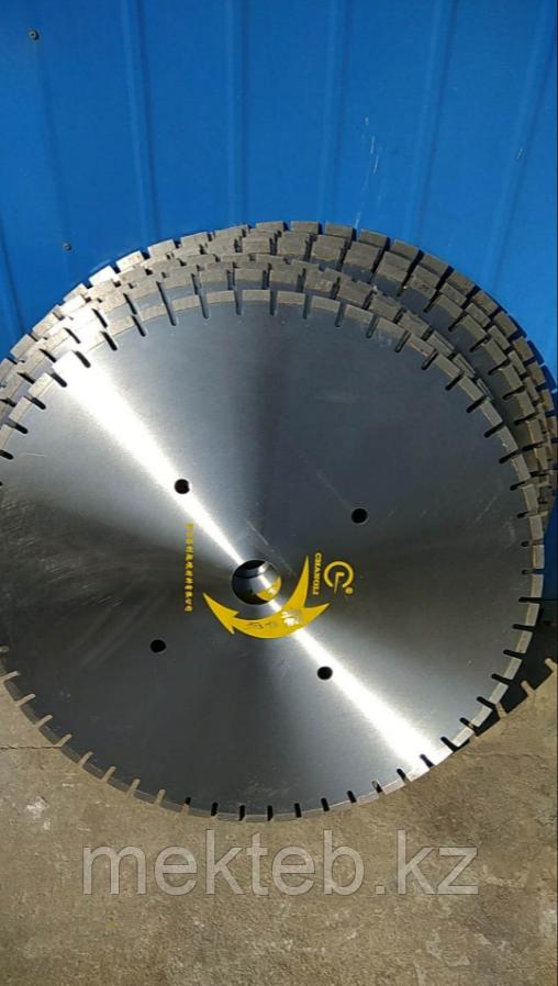 Алмазный отрезной диск АОСК 1100
