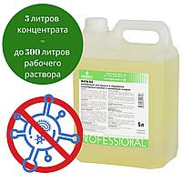 Bath DZ- концентрат для мытья и дезинфекции санитарных комнат. 5 литров.РФ