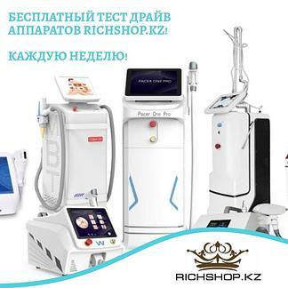 Тест-Драйв Косметологических Аппаратов