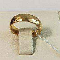 Обручальное кольцо - 15 размер
