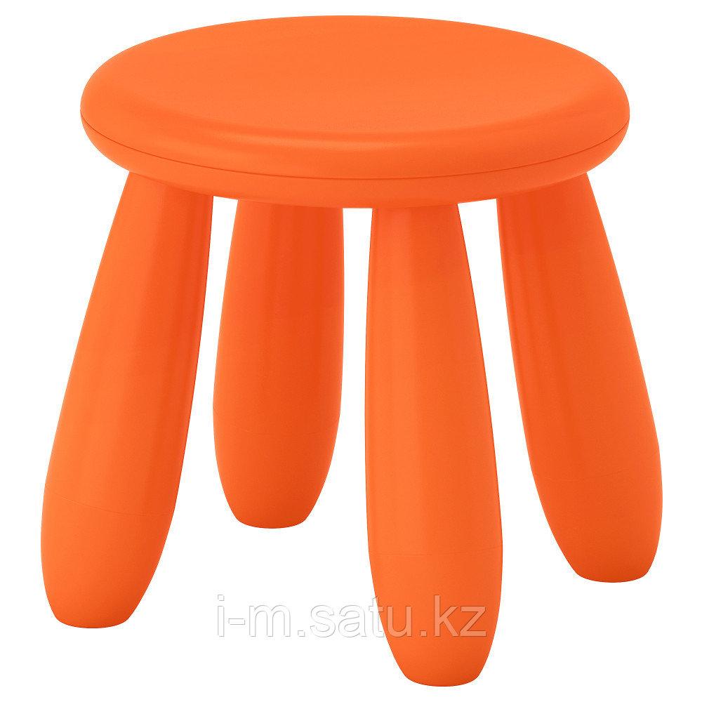 МАММУТ Табурет детский, д/дома/улицы, оранжевый