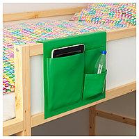 СТИККАТ Карман для кровати, зеленый
