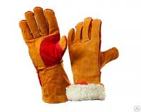 Перчатки утеплённые краги