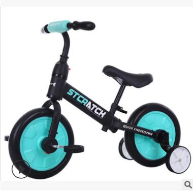 Беговел- велосипед 2в1