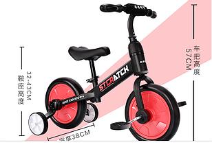 Беговел- велосипед 2в1, фото 2
