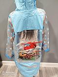 Дождевик детский из непромокаемой ткани с капюшоном, фото 8