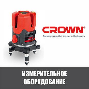 Измерительное оборудование Crown