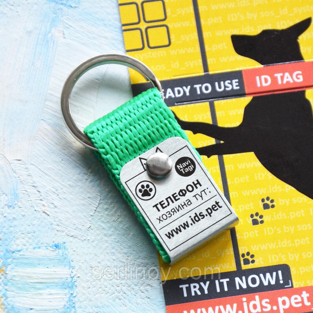 Адресник для небольших собак и кошек NaviTagi, зеленый - фото 3