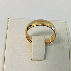 Обручальное кольцо - 16.5 размер