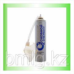 """Кислородный баллончик """"Основной элемент"""" для дыхания 13 литров"""