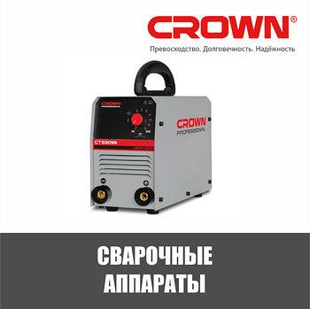 Сварочные аппараты Crown