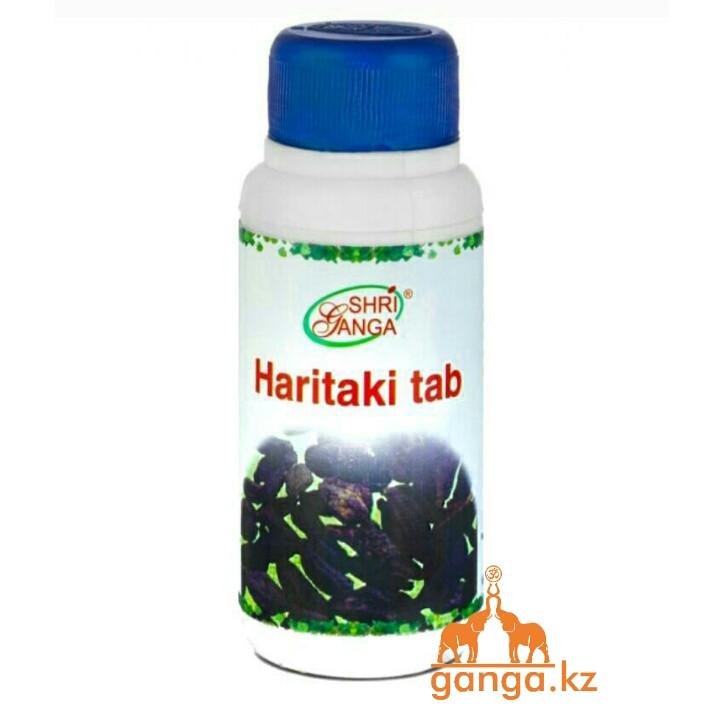 Харитаки (Haritaki tab SHRI GANGA), 120 таб