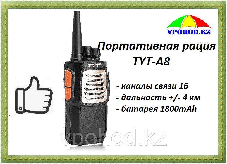Портативная рация TYT-A8