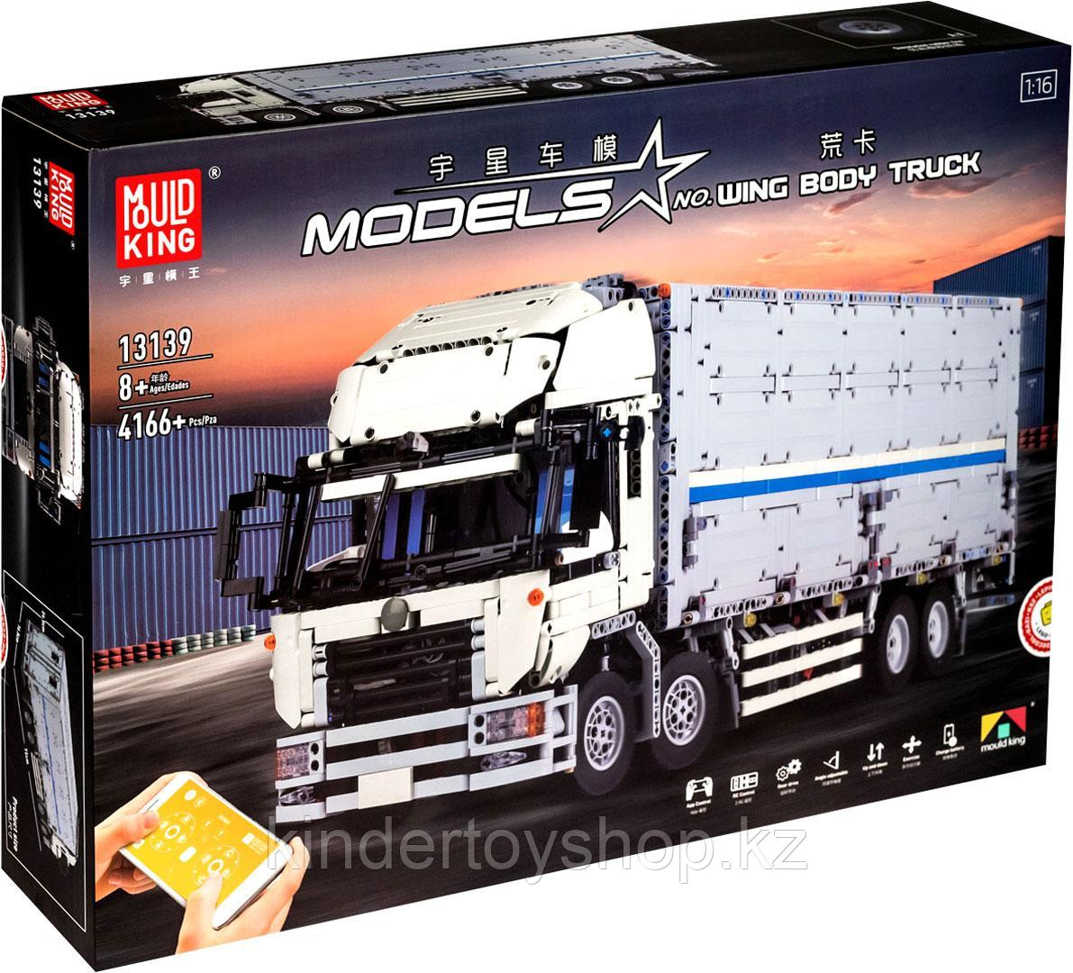 Аналог лего Lego Technic MOC-1389  LEPIN 23008 Mould King 13139  Wing Body Truck грузовик фура