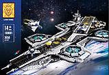 Аналог лего Lego 76042 LION KING 180081 LEPIN 07043 Геликарриер — воздушный перевозчик организации Щ.И.Т., фото 2