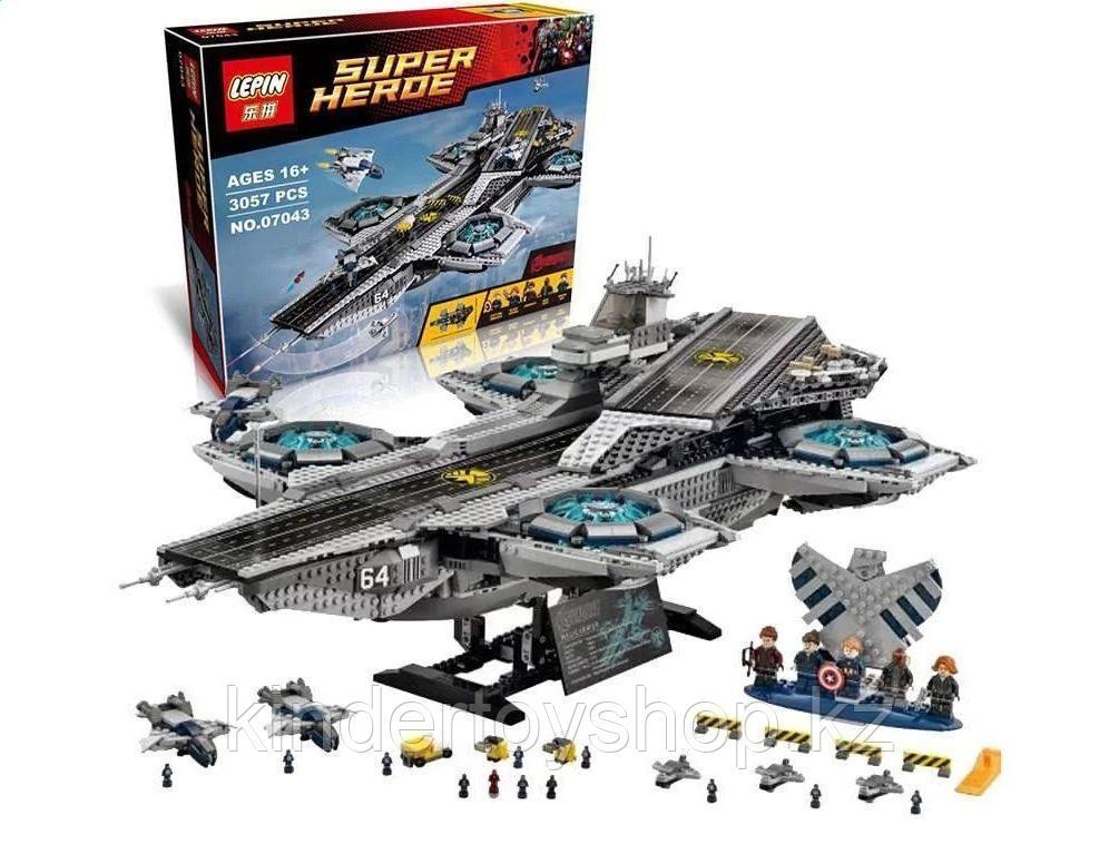 Аналог лего Lego 76042 LION KING 180081 LEPIN 07043 Геликарриер — воздушный перевозчик организации Щ.И.Т.