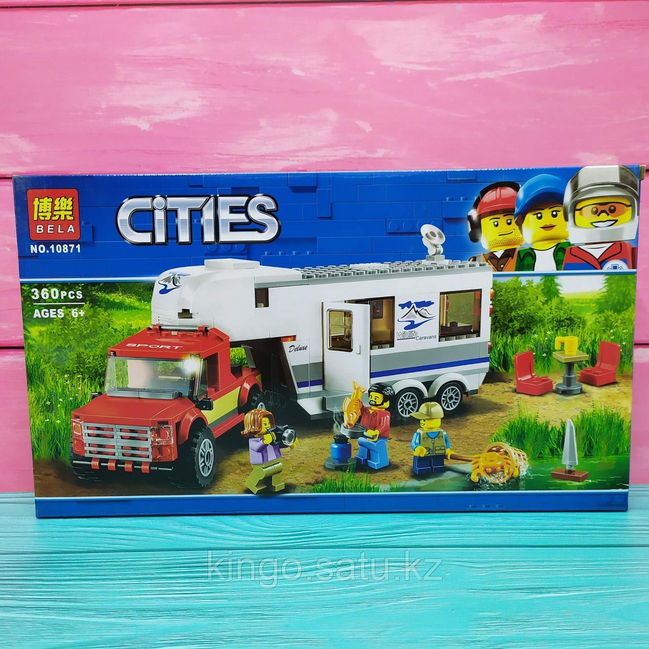 Конструктор Bela CITIES 10871 Дом на колесах (Аналог LEGO City 60182) 360 дет