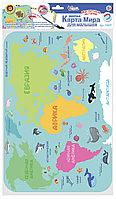 Игра «Карта мира для малышей. Животные»