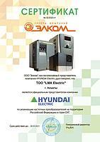 ТОО «LMA Electric» - 131793905