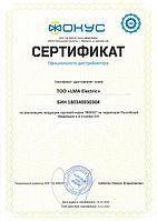 ТОО «LMA Electric» - 131793907