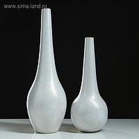 "Набор ваз ""Фантазия"", цвет серый, 48/38 см, керамика"