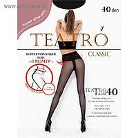 Колготки женские Teatro Talia, цвет чёрный (nero), размер 5