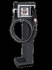 CUBE 90 230V B.SMART - Программируемая колонка для ДТ, 10 пользователей
