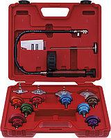 Комплект для опресовки системы охлаждения СТАНКОИМПОРТ, KA-7230K