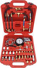 Набор для измерения давления в системе впрыска топлива бензиновых двигателей СТАНКОИМПОРТ, KA-7532K