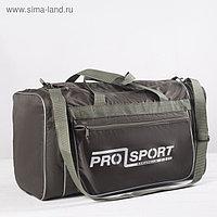 Сумка спортивная, отдел на молнии, 3 наружный кармана, длинный ремень, цвет зелёный
