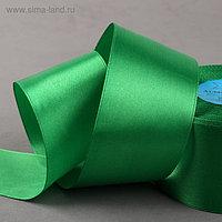 Лента атласная, 50 мм × 33 ± 2 м, цвет зелёный №019