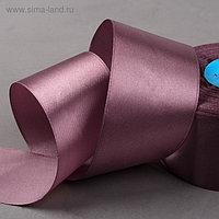 Лента атласная, 50 мм × 33 ± 2 м, тёмно-пурпурный №099