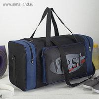 Сумка спортивная, отдел на молнии, наружный карман, цвет чёрный/синий