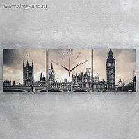Часы настенные модульные «Биг-Бен», 35 × 110 см