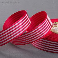 Лента репсовая «Полоски», 25 мм, 22 ± 1 м, цвет розовый №005