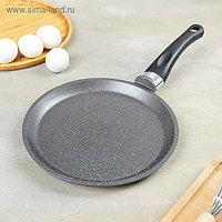 Сковорода блинная «Гранит», d=22 см