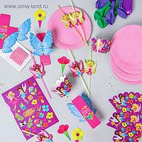 Набор для оформления праздника «Феи», воздушные шары, тарелки, свечи, формочки, топперы, наклейки, трубочки