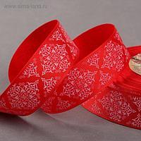 Лента репсовая «Узор», 25 мм, 22 ± 1 м, цвет красный №026