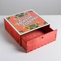 Ящик деревянный 'С новым годом', 25 x 25 x 10 см