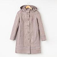 Куртка женская, цвет бежевый, размер 48