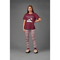 Пижама женская (футболка, брюки), цвет бордовый/клетка, размер 44