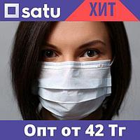 Медицинская маска 3-х слойная одноразовая