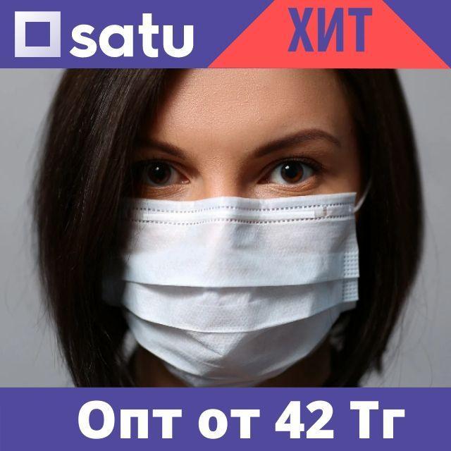 Медицинская маска 3-х слойная одноразовая - фото 1