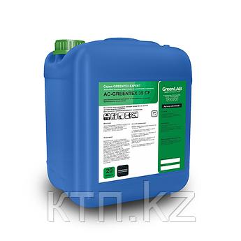 Кислотное моющее средство AC-GREENTEX 35 СF 20л