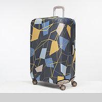 """Чехол для чемодана большой 28"""", цвет чёрный"""