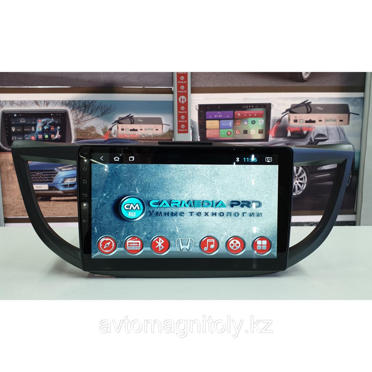 Магнитола CarMedia PRO Honda CR-V 2012-2017