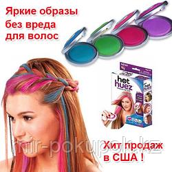 Мелки для волос Hot Huez (цветная Пудра для волос, 4 штуки)