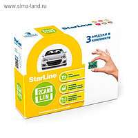 Адаптер CAN шины Starline 2CAN-LIN Мастер, набор 3 шт.