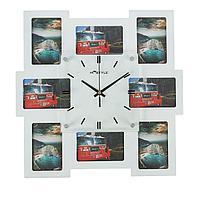 """Часы настенные """"Неправильный квадрат"""", белые + 8 фоторамок 7 × 11 см"""